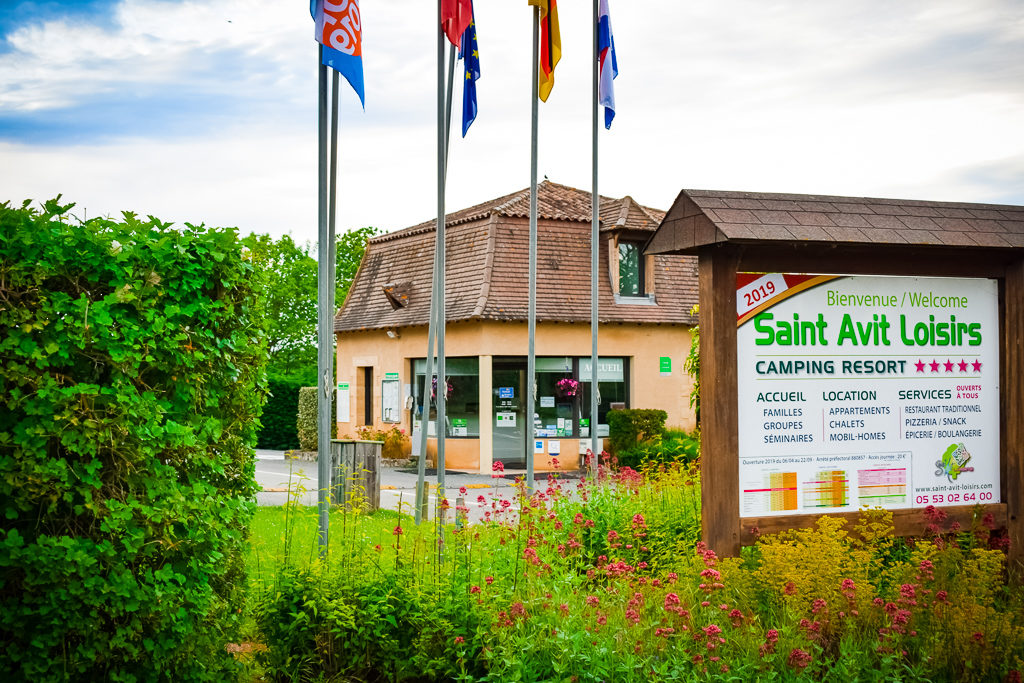 saint avit loisirs main reception and entrance
